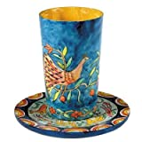 Kidush Cup and Plate Set CAT# KC- 2