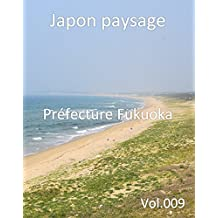 Japon paysage Vol.009 (French Edition)