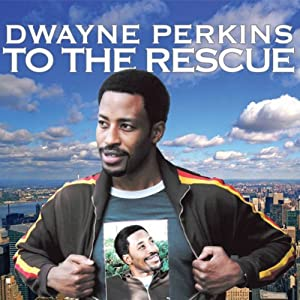 Dwayne Perkins to the Rescue Performance