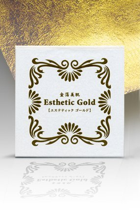 -  [Foil Skin Beauty] Airport Spa Gold K – 100 Sheets