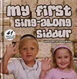 My First Sing-Along Siddur ( book with CD)