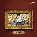 Kingmaker (SHM-CD)