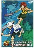 テニスの王子様 Original Video Animation 全国大会篇 Semifinal Vol.3 <最終巻> [DVD]