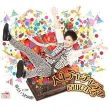Hikaru Aoyama - Jinsei Chachacha / Ai Toiu Na No Minato [Japan CD] CRCN-1738 by Crown Japan