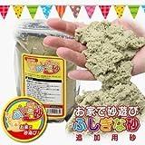 ふしぎな砂 追加用砂 1kg 【不思議な砂】