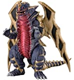Ultraman Kaiju Ultra Monster Series #49: KING OF MONSTERS