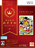 Dragon Ball Z Sparking! Meteor (Minna no Susume Selection) [Japan Import]