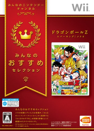 dragon-ball-z-sparking-meteor-minna-no-susume-selection-japan-import