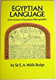 img - for Egyptian Language book / textbook / text book