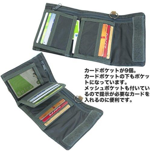 カリマー 三つ折り財布 画像11