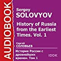History of Russia from the Earliest Times: Vol. 1 [Russian Edition] Audiobook by Sergey Solovyov Narrated by Leontina Brotskaya