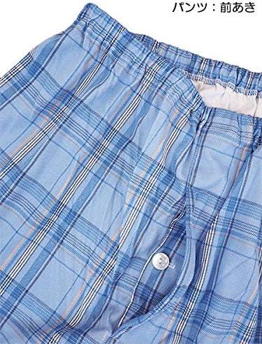紳士長袖・長パンツパジャマ チェック柄 スムース SG4399