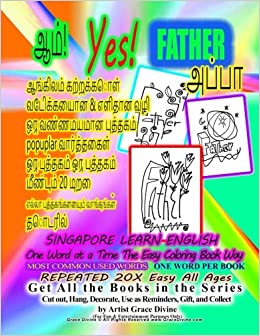 Singapore Learn English One Word At A Time The Easy Coloring Book