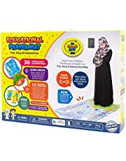 My Salah Mat-Educational Toys & Games