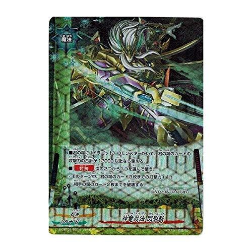 Amazon.com: Future Card Buddyfight Japanese - Deity Dragon ...