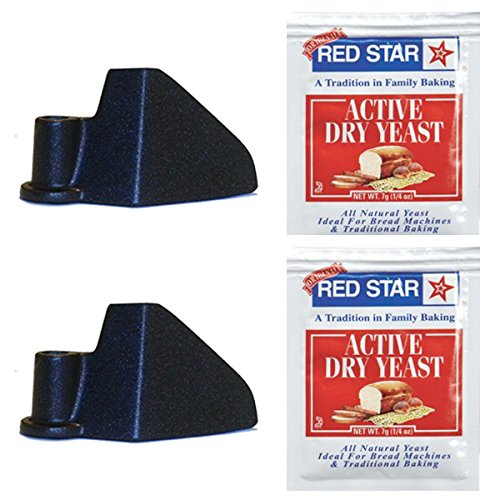 (2) Sunbeam Oster Bread Maker Machine Paddle 5891 Kneading 5891-33 Blade Part (Oster Breadmaker Sunbeam)