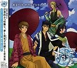 Amatsuki (OST) by Various (2008-07-01)