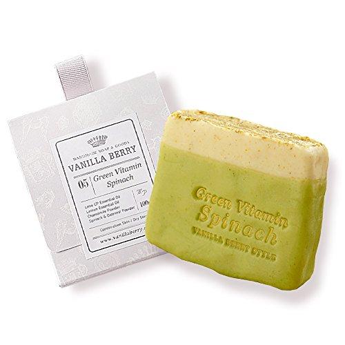 VanillaBerry Handmade 100% Organic Natural Tablet Soap Bar 100g - 05. Green Vitamin Spinach (freckle, blemish, Vitamin C, moisture, trouble skin)