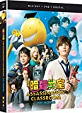 Assassination Classroom the Movies: Live Action (SUB Only) (Blu-ray/DVD Combo)