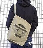 Amagi Brilliant Park Moffuru Shoulder Tote Bag Sand Khaki