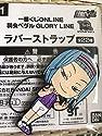 一番くじ オンライン  弱虫ペダル GLORY LINE I賞 ラバーストラップ 岸神小鞠