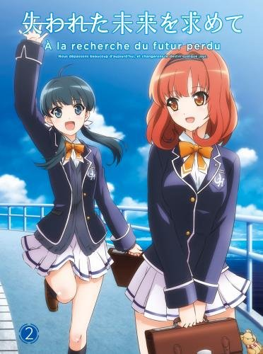 Animation - In Search Of Lost Future (Ushinawareta Mirai Wo Motomete) 2 (BD+CD) [Japan BD] KIZX-187