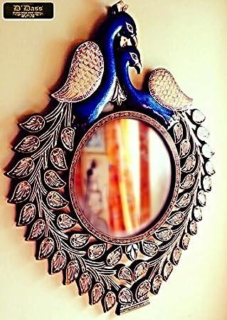 DDassTM Peacock 16 Wall Mirror (DDASSMR0008)