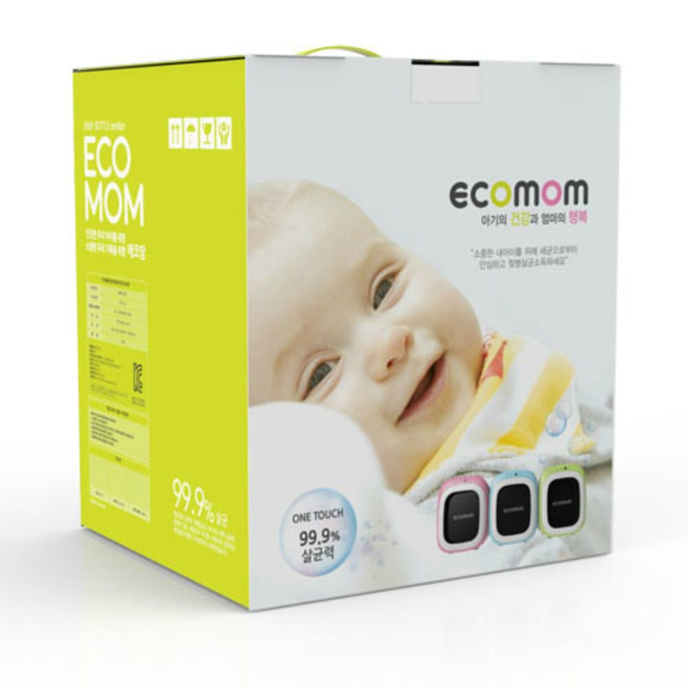 ECOMOM, NEOCO Electric Anion nursing baby Bottle Sterilizer Patent (Lime) by ECOMOM (Image #4)
