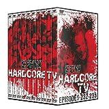 ECW Hardcore TV Complete Volume 5 DVD Set