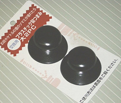 1 X Universal Pot Lid Knobs Replacement Set of 2 #0756