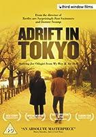 Adrift In Tokyo - Subtitled
