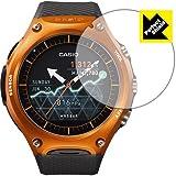 防気泡・防指紋!反射低減保護フィルム 『Perfect Shield Smart Outdoor Watch WSD-F10』
