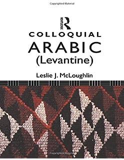 Syrian Colloquial Arabic Pdf