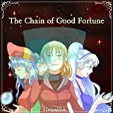 download ebook the birth of venus (the chain of good fortune book 1) pdf epub
