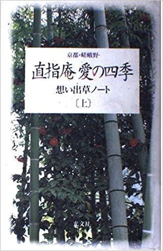 純一郎 黒木