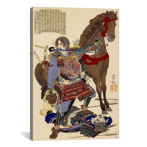 iCanvasART Samurai and Horse Japanese Woodblock Canvas Art Print, 26 by 18-Inch