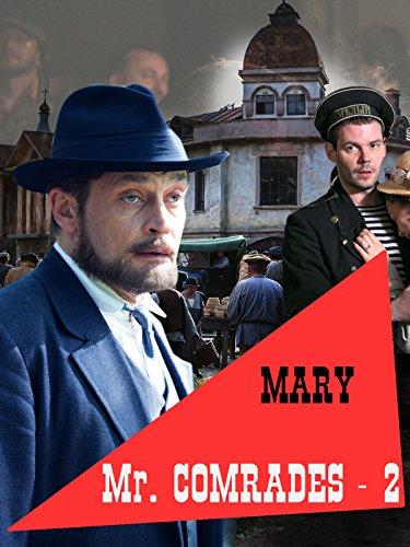 Mr. Comrades-2. Mary (Resort Life)