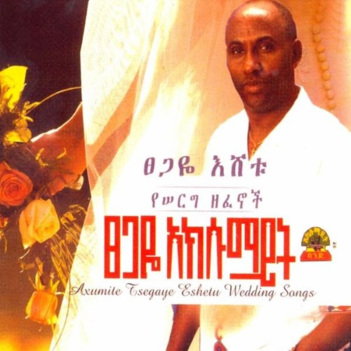 Wedding Songs [Explicit] By Tsegaye Eshetu On Amazon Music