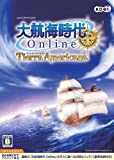 大航海時代Online ~Tierra Americana~