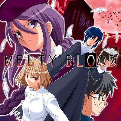 [同人PCソフト]MELTY BLOOD (First Release版) B0043TTY7Y Parent