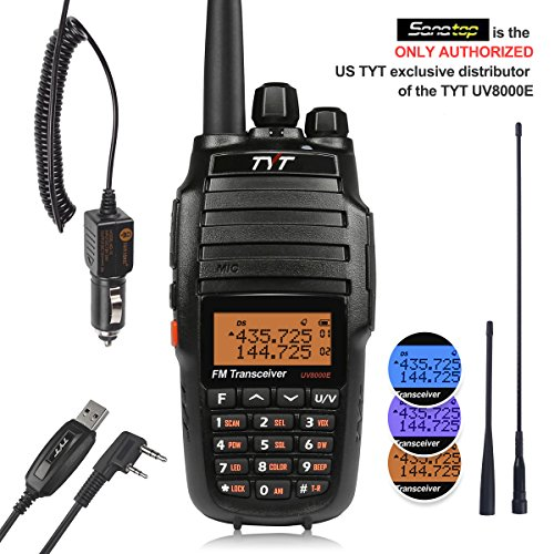 TYT UV8000E 10W High Power Dual Band Two-Way Radio, Walkie Talkie with Cross-band Repeater Function & 3600mAh Battery, VHF 136-174/ UHF 400-520MHz Transceiver, with Car Charger, 2 Antennas, Cable (400 Antenna Extension Cable)