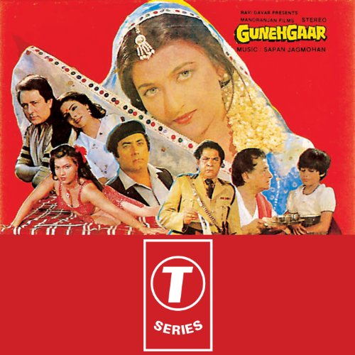 Bepanah Pyar Hai Tumse Song From Bepanah: Humko Hai Tumse Pyar By Sapan Jagmohan On Amazon Music