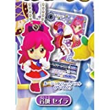 Aikatsu! Mascot Collection 2 (Gashapon version) [4. Otojo Seira] (single)