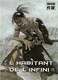 Habitant de l'infini (l') - 2eme edition Vol.28