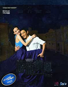 Look for a Star (Import) [Blu-ray]