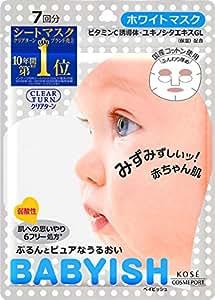 mask面膜_Amazon.com : KOSE Clear Turn Babyish, White Mask : Beauty