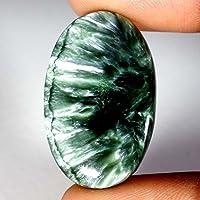 RADHEY KRISHNA GEMS 21.90CTS. Verde naturale designer Seraphinite ovale cabochon sciolto pietre preziose