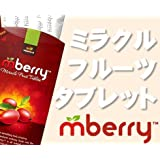 Miracle fruit tablet Mberry 10 tablets containing