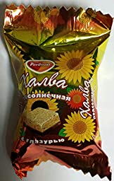 NEW Imported Sunflower Halva Candy with Sesame & Chocolate Icing