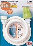 タカギ(takagi) 風呂釜強力クリーナー B400LG お風呂 ジェット水流 風呂釜の掃除   【安心の2年間保証】